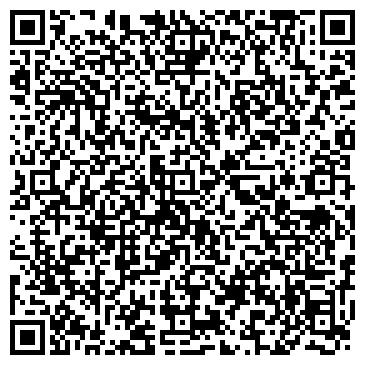 QR-код с контактной информацией организации АДЫГФАРМАЦИЯ РЕСПУБЛИКАНСКИЙ ЦЕНТР