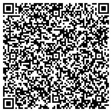 """QR-код с контактной информацией организации интернет-магазин """"NataliZa"""""""