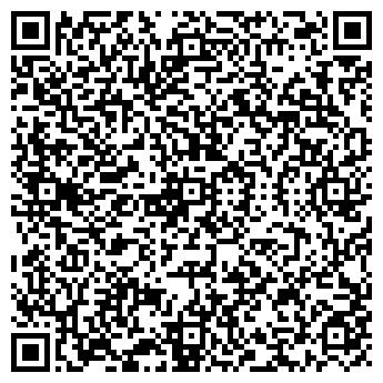 QR-код с контактной информацией организации Общество с ограниченной ответственностью ООО Сивакс