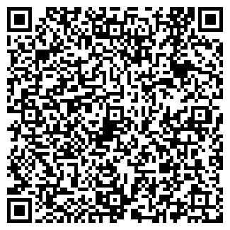 QR-код с контактной информацией организации TVV91