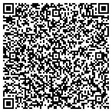 """QR-код с контактной информацией организации Интернет магазин """"rest-site"""""""