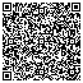 """QR-код с контактной информацией организации ФОП """"ЗАС"""""""