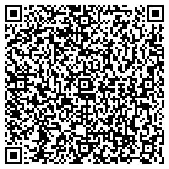 """QR-код с контактной информацией организации ТОВ """"ЭДЭВЭ"""""""