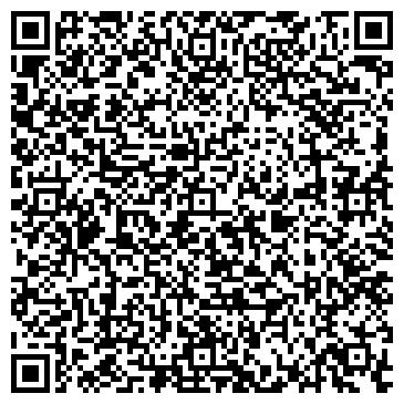 """QR-код с контактной информацией организации Общество с ограниченной ответственностью OOO """"Лед Азимут"""""""