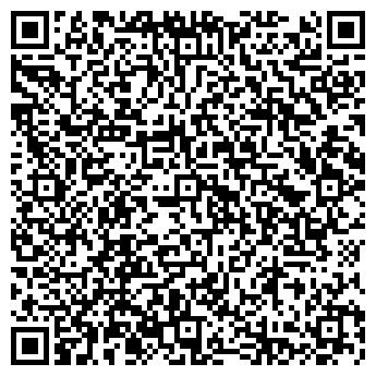 QR-код с контактной информацией организации Тек-Системс