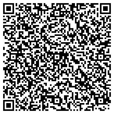 """QR-код с контактной информацией организации Общество с ограниченной ответственностью ООО """"ЭЛЕДОН"""""""