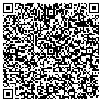 QR-код с контактной информацией организации ООО «Укрком Лайн», Общество с ограниченной ответственностью