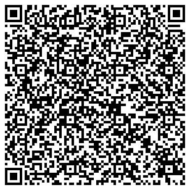 QR-код с контактной информацией организации Интернет-магазин «MIZO», Общество с ограниченной ответственностью