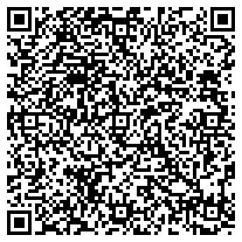 """QR-код с контактной информацией организации ТОВ""""ОХОРОНА ТЕРМІНАЛ"""""""
