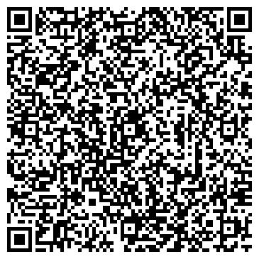 """QR-код с контактной информацией организации Интернет-магазин """"SMB.UA"""""""