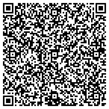 QR-код с контактной информацией организации Общество с ограниченной ответственностью ООО предприятие «КВАРЦ-ТЕЛ»