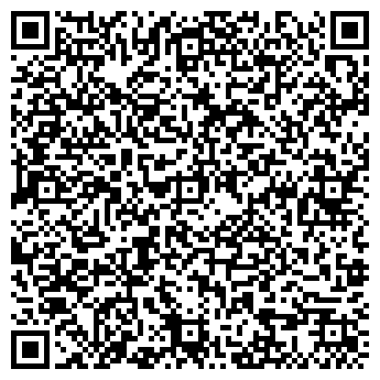 """QR-код с контактной информацией организации ООО """"Аверс-Техно"""""""