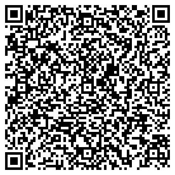 """QR-код с контактной информацией организации ООО """"Промполипласт"""""""