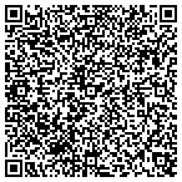 """QR-код с контактной информацией организации ООО """"Компания Стэм"""""""