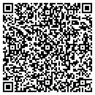 """QR-код с контактной информацией организации ООО """"АСГ"""""""
