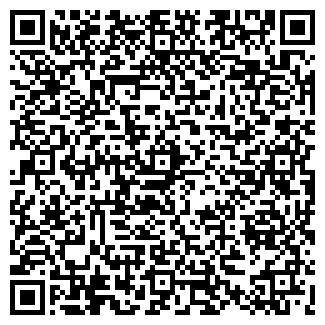 QR-код с контактной информацией организации trafic