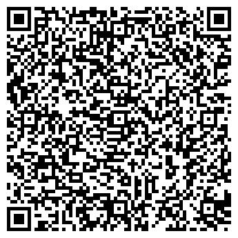 QR-код с контактной информацией организации АДЫГЕЯАГРОХИМСЕРВИС