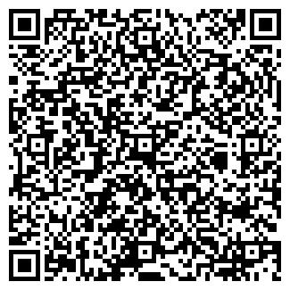 QR-код с контактной информацией организации Rline