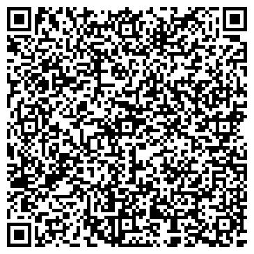 """QR-код с контактной информацией организации интернет-магазин """"Adapter"""""""