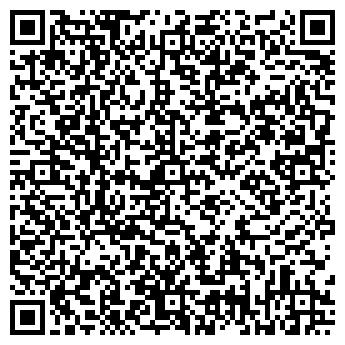QR-код с контактной информацией организации Общество с ограниченной ответственностью ООО «БАШТА»