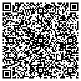 QR-код с контактной информацией организации Teleref