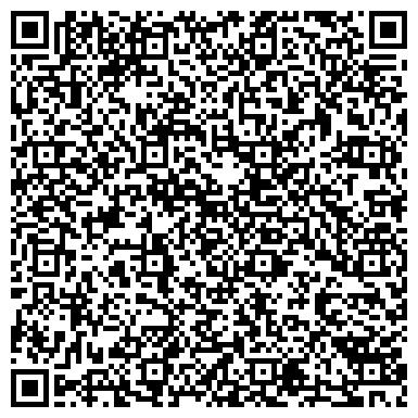QR-код с контактной информацией организации Общество с ограниченной ответственностью Харьковэнергоприбор, ООО