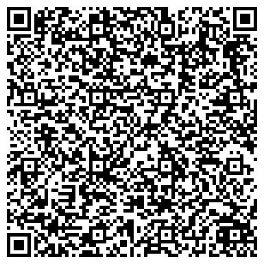 QR-код с контактной информацией организации Общество с ограниченной ответственностью ТОВ «MICRODIGITAL UKRAINE» (Микродиджитал Украина)