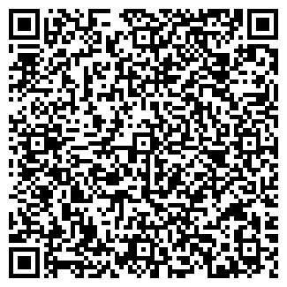 QR-код с контактной информацией организации Общество с ограниченной ответственностью Укрсервис