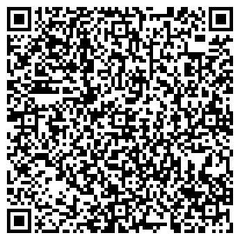 QR-код с контактной информацией организации Общество с ограниченной ответственностью ООО «ЭнДиСи»