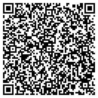 QR-код с контактной информацией организации Могилевский завод Электродвигатель, ООО ТД