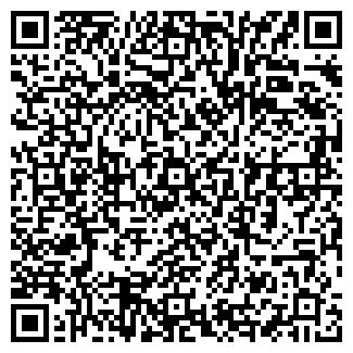 QR-код с контактной информацией организации Общество с ограниченной ответственностью Кабель-ОК