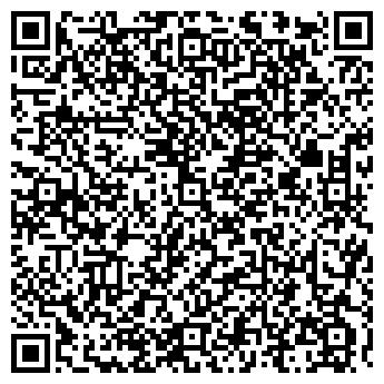 QR-код с контактной информацией организации МАЙКОПНОРМАЛЬ, ОАО