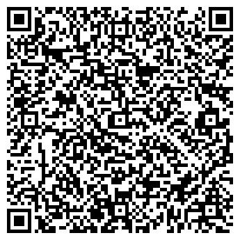 """QR-код с контактной информацией организации ООО """"Линк Групп"""""""