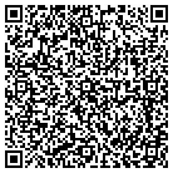 """QR-код с контактной информацией организации ООО """"ТД Ландорра"""""""