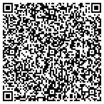 QR-код с контактной информацией организации Спайдетект, ООО (Spydetect)