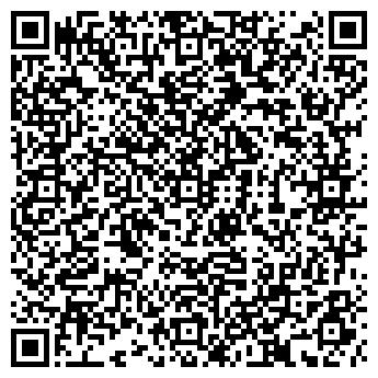 QR-код с контактной информацией организации Евро-знак, ООО