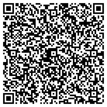 QR-код с контактной информацией организации АДЫГПРОМСТРОЙ, ОАО