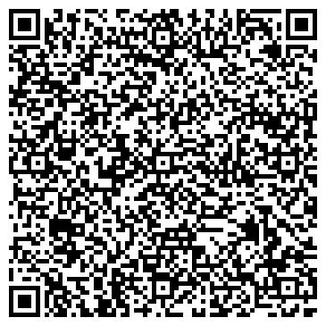 QR-код с контактной информацией организации Охранные системы, ООО КТЦ