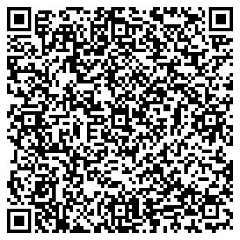 QR-код с контактной информацией организации Бумекс, ЧПФ