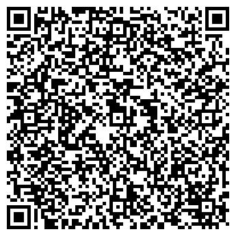 QR-код с контактной информацией организации SAMM, ЧП