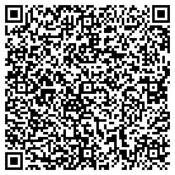 QR-код с контактной информацией организации Smart Camera, ФОП