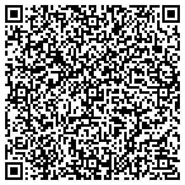 QR-код с контактной информацией организации Комплексные системы безопасности, СПД