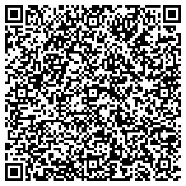 QR-код с контактной информацией организации Смартлайн (Smartline), ООО