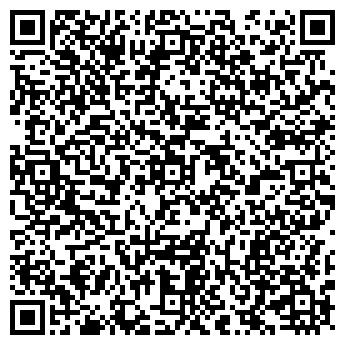 QR-код с контактной информацией организации Ардо, ЧП