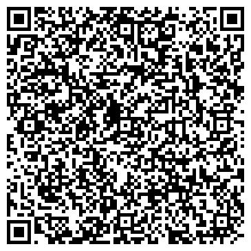 QR-код с контактной информацией организации СБИ, ООО