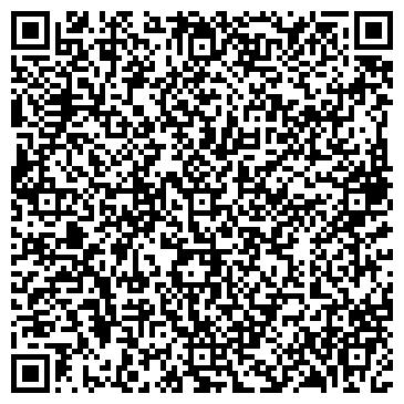 QR-код с контактной информацией организации Стиль-центр, ЧП