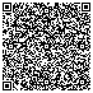 QR-код с контактной информацией организации Цифровой мир электроники, ООО (Digital World)
