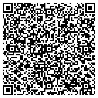 QR-код с контактной информацией организации Магазин MAGstore, ЧП