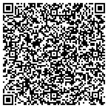 QR-код с контактной информацией организации Легос, ЧП (Legos)