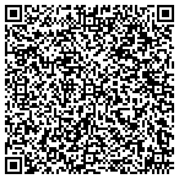 QR-код с контактной информацией организации АвтоLife, ЧП